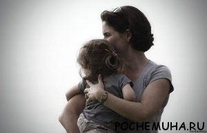 Почему одинокой матери трудно построить новые отношения