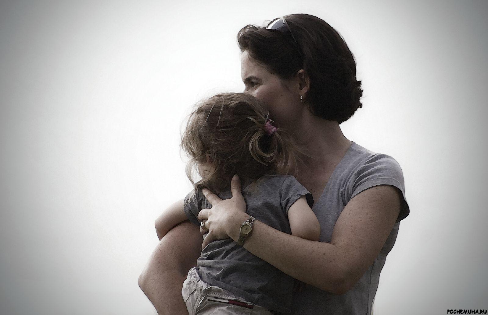 познакомиться с одинокой матери