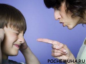 Почему родитель теряет авторитет в глазах ребенка