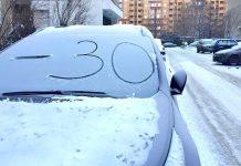 Почему в мороз автомобиль не заводится?